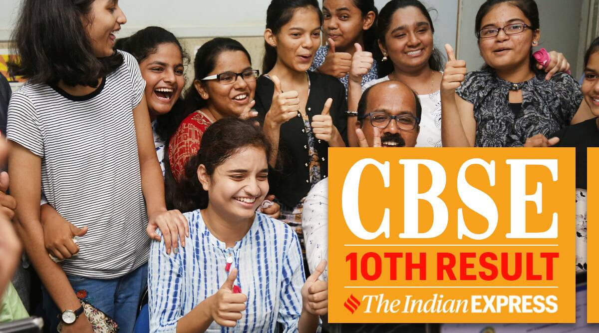 cbse class 10th result, cbse class 10 result date 2021, cbse exams 2021