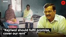 """""""Kejriwal should fulfil promise, cover our rent"""""""