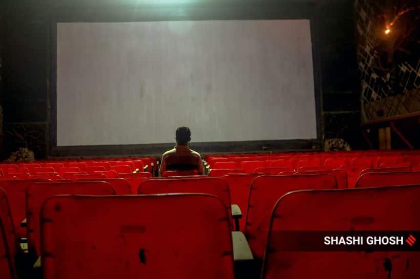 Single screen theatre