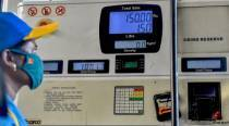 Petrol and diesel prices in your city today, check here