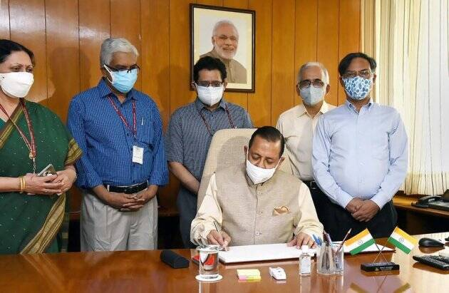 PM Modi cabinet rejig, Danve Raosaheb Dadarao