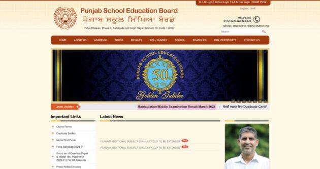 PSEB board results 2021, PSEB class 12 results, class 12 results