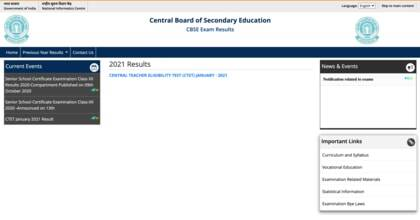 cbse class 12 result date, when will cbse 12th result come, how to check cbse class 12 result,