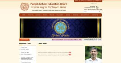 Punjab, PSEB board results 2021, PSEB class 12 results,
