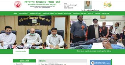 BSEH, haryana, BSEH 12th results, BSEH board results, BSEH board results date, bsehexam.org, bseh.org.in, board exams.