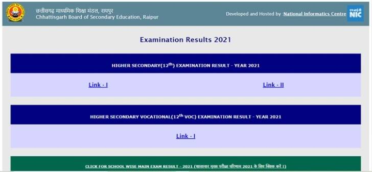 CGBSE Class 12 result 2021, 12th reslt, cg board