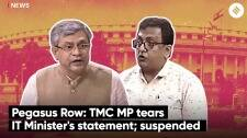 Pegasus Row: TMC MP tears IT Minister's statement; suspended