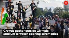 Tokyo Olympics: Crowds gather outside stadium to watch opening ceremony
