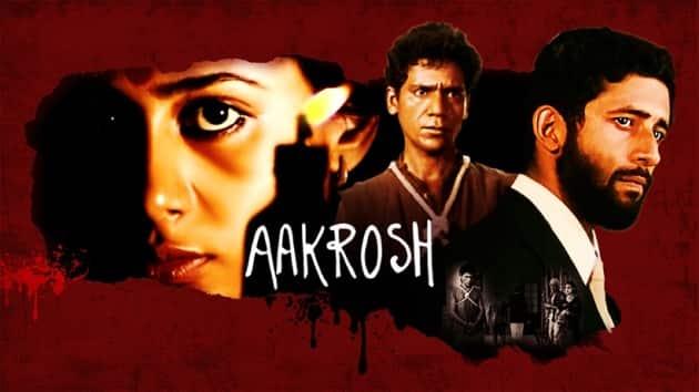 Aakrosh film 1980