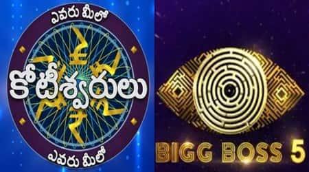 EMK and BB5 Telugu logos