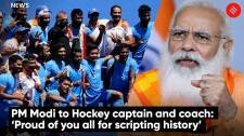 PM Modi to Hockey captain and coach: 'Proud of you all for scripting history'