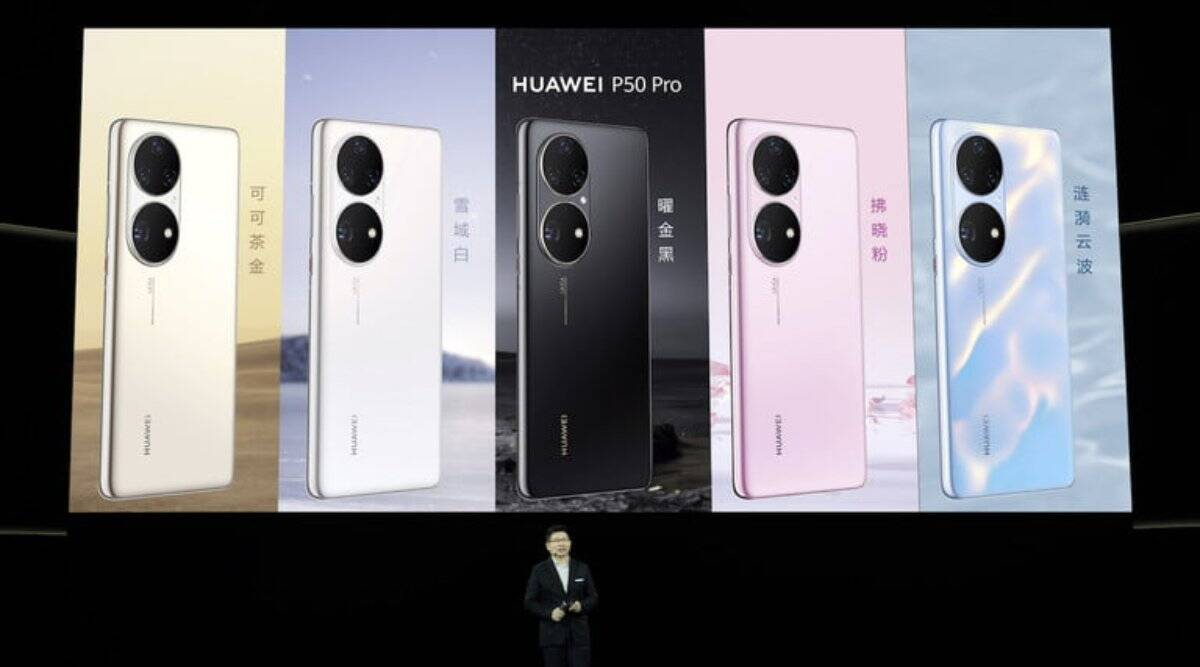 Huawei P50 series launched with 200x camera zoom, but no 5G support