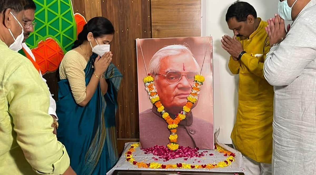bharati pawar, jan ashirwad yatra, bjp