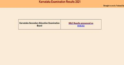 karnataka sslc result 2021, sslc result 2021, sslc result 2021 karnataka, karnataka board 10th result 2021, kseeb, result, manabadi sslc result, manabadi result 2021, kseeb karnataka sslc results, kseeb 10th result 2021, kseeb 10th result, karnataka 10th result 2021, kseeb karnataka sslc results, kseeb karnataka sslc results 2021, kseeb.kar.nic.in, kseeb.kar.nic.in 2021, kseeb.kar.nic.in 2021 sslc results, karnataka 10th result 2021, karnataka board 10th result 2021, kseeb.kar.nic.in and karresults.nic.in, kseeb result