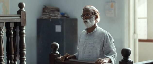 court (2014, Marathi-Hindi-Gujarati-English