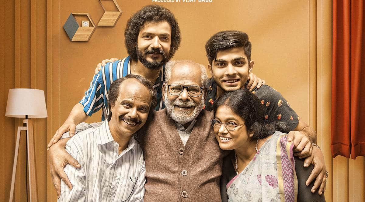Malayalam movie Home