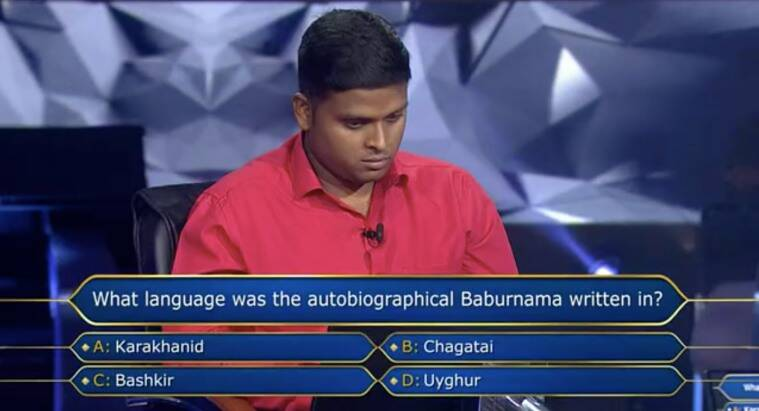 kbc 13 first contestant