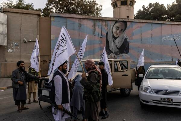 Taliban Afghanistan news