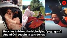 Beaches To Bikes, The High-Flying 'Yoga Guru' Anand Giri Caught In Suicide Row | Who is Anand Giri