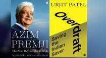 The shortlist for the third Gaja Business Book Prize is out