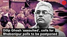Dilip Ghosh 'assaulted', calls for Bhabanipur polls to be postponed