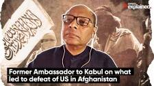 Former Ambassador to Kabul: What Led to defeat of USA in Afghanistan