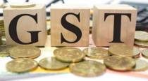 GST panels constituted: Focus on tax slab review, data analytics to shore up revenue