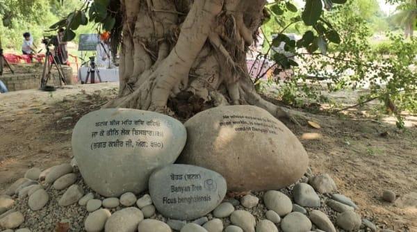 Ludhiana news, Garden, Moga village, Gurbani opens in Moga village , 'Guru Ka Bagh', Indian Express