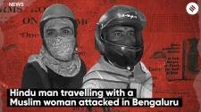 Hindu man travelling with a Muslim woman attacked in Bengaluru