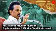 NEET Skewed Results In Favour Of English-Medium, CBSE Kids: Tamil Nadu Panel