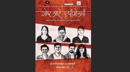 Pune films, Pune filmmakers, Pune film screening, Pune mental health awareness, Gosht Aahe Prithvimolachi, Gosht Arjunchi: Date with Aai, Rakhadi Studios, Indian Express,