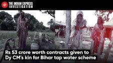 Rs 53 Crore Worth Contracts Given To Dy CM's Kin For Bihar Tap Water Scheme | Express Investigation