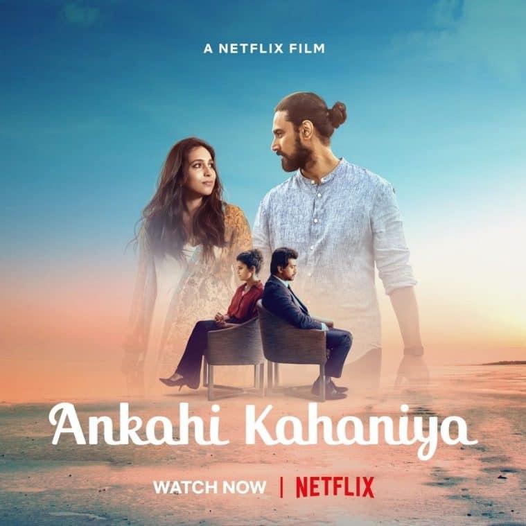 ankahi kahaniya poster
