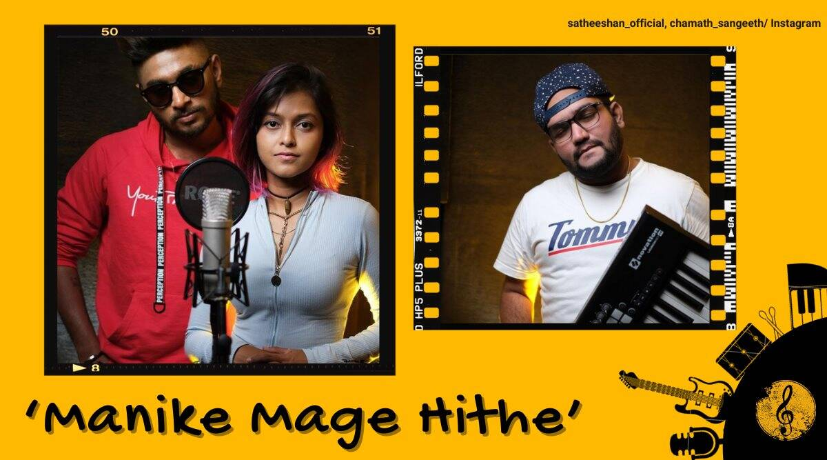 Manike Mage Hithe, Manike Mage Hithe viral song, Manike Mage Hithe song, Manike Mage Hithe sri lankan song, sri lankan viral song, yashraj mukhate Manike Mage Hithe, Manike Mage Hithe yohani, Satheeshan Manike Mage Hithe, chennai news, chennai latest news