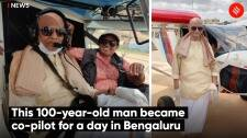 This 100-year-old man became co-pilot for a day in Bengaluru