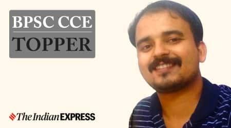 Bihar BPSC CCE Topper Gaurav Singh