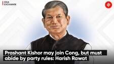 Harish Rawat Exclusive | Prashant Kishor May Join Cong But Must Abide By Party Rules