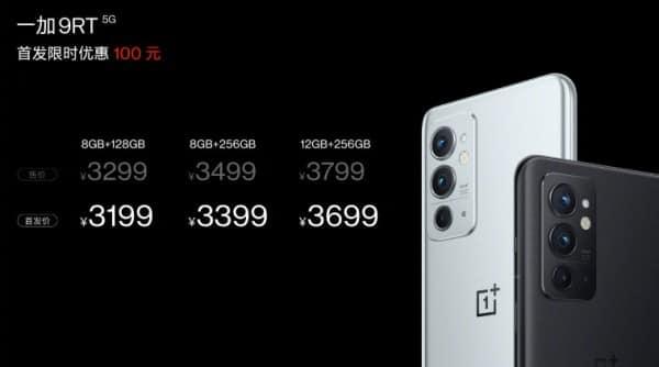 OnePlus 9RT,
