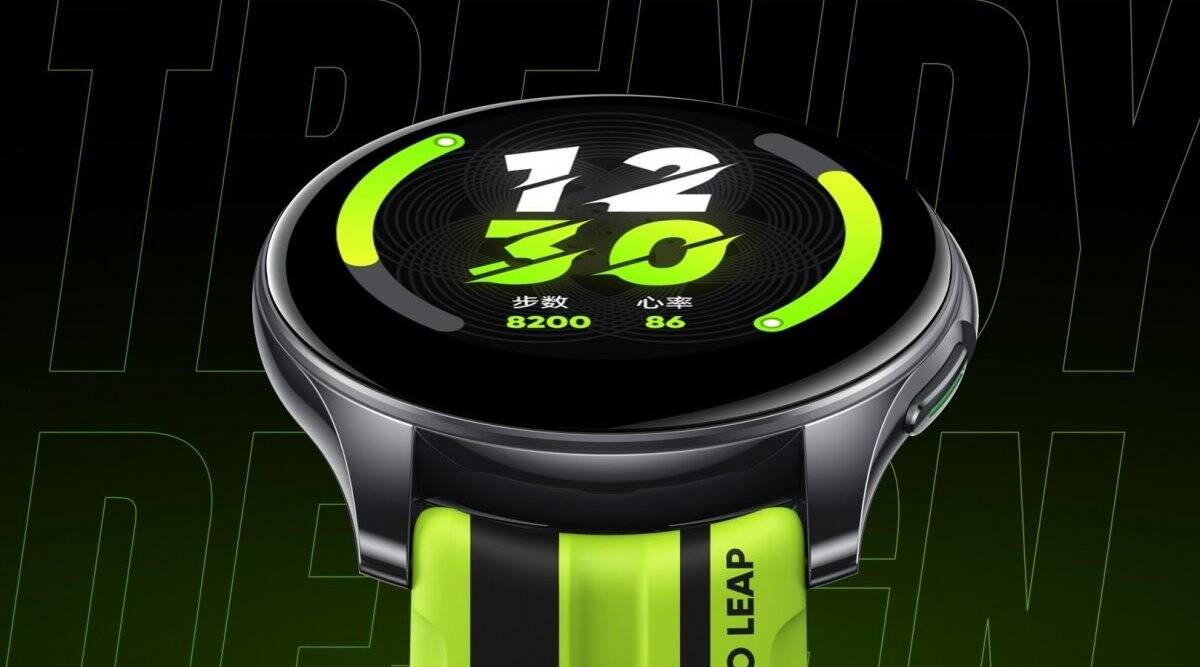 Realme Watch T1 launched: Check price, specifications and other details