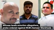 Allegations against Wankhede: Court disposes of NCB plea to bar witness affidavit cognizance