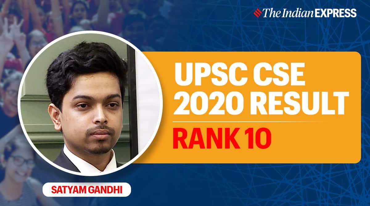 UPSC 2020 result, UPSC CSE 2020 result