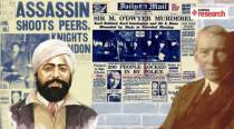 Udham Singh: The witness to Jallianwala Bagh who swore to bring an end to British rule