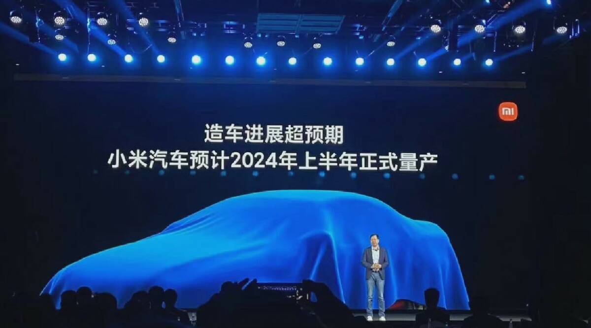 Xiaomi will mass produce its first car in 2024, CEO confirms