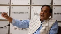 Peace has come to BTR like a daughter-in-law to her marital home: Himanta Biswa Sarma