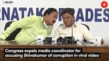 Karnataka Congress Members Caught On Cam Accusing DK Shivakumar of Corruption | Karnataka Politics