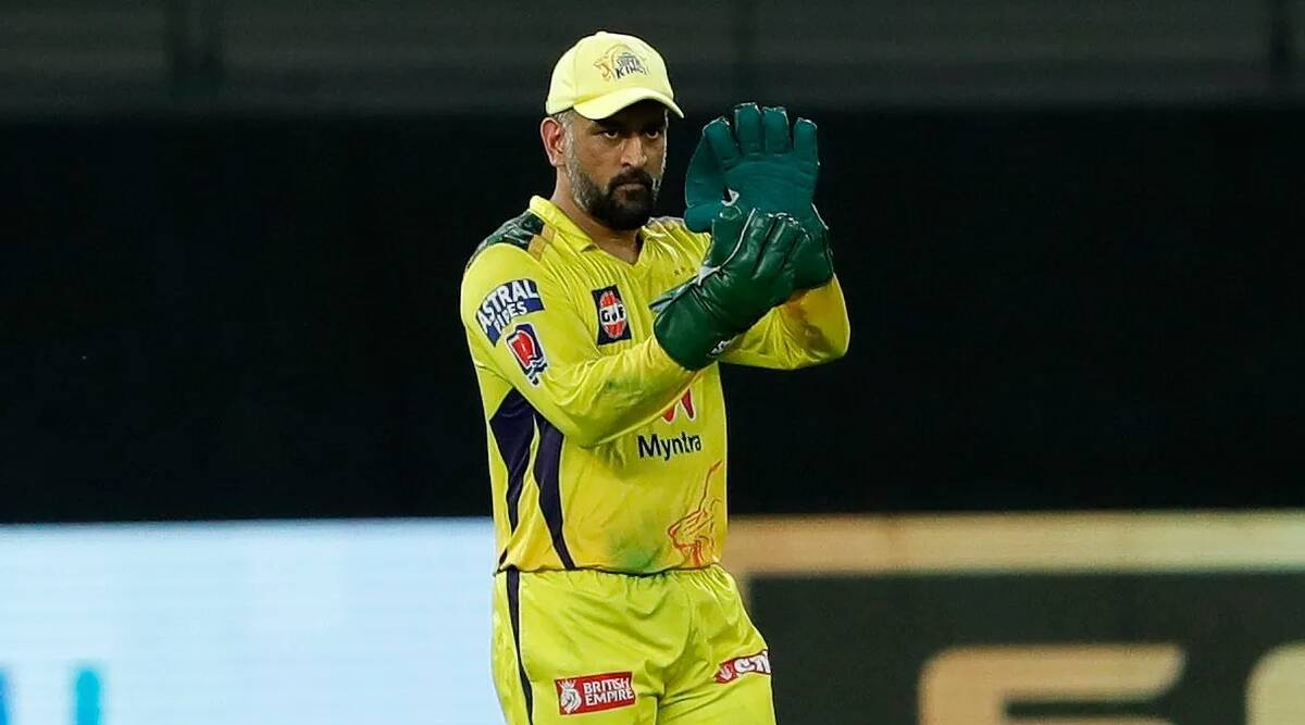 'Hope I can play my last game in Chennai': MS Dhoni hints at playing in IPL 2022