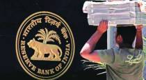 RBI's Monetary Policy Committee member Varma diverged from policy stance, called for tightening